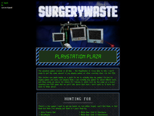 surgerywaste-phase03_vortex_playstation_plaza